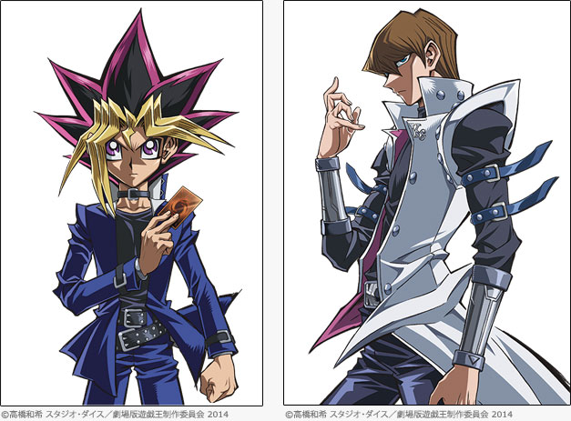 Yu-Gi-Oh! 20th Anniversary Movie Announced — Trilbee Reviews