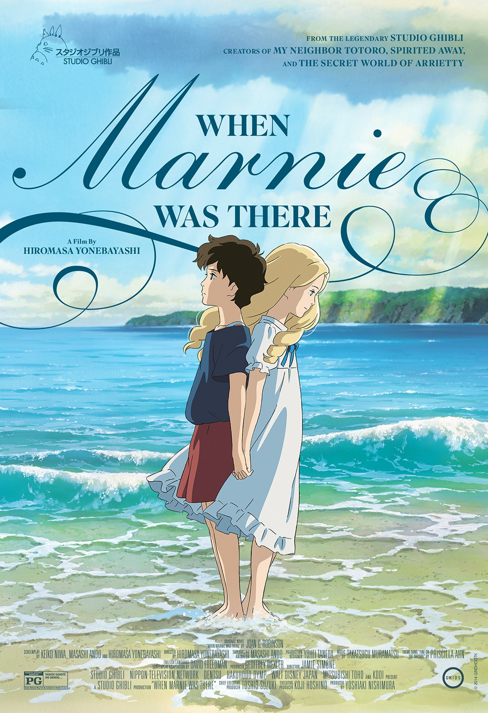 9 - When Marnie Was There